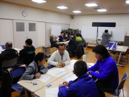 吉島地区地域づくり計画