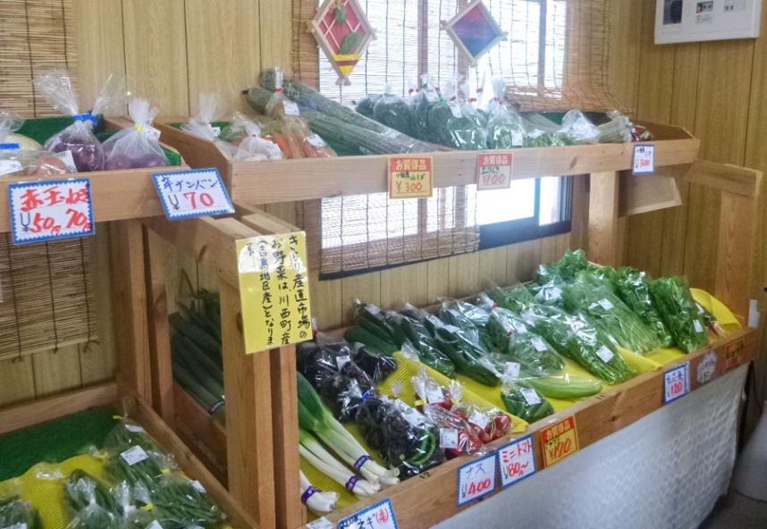 きらり産直市場の野菜
