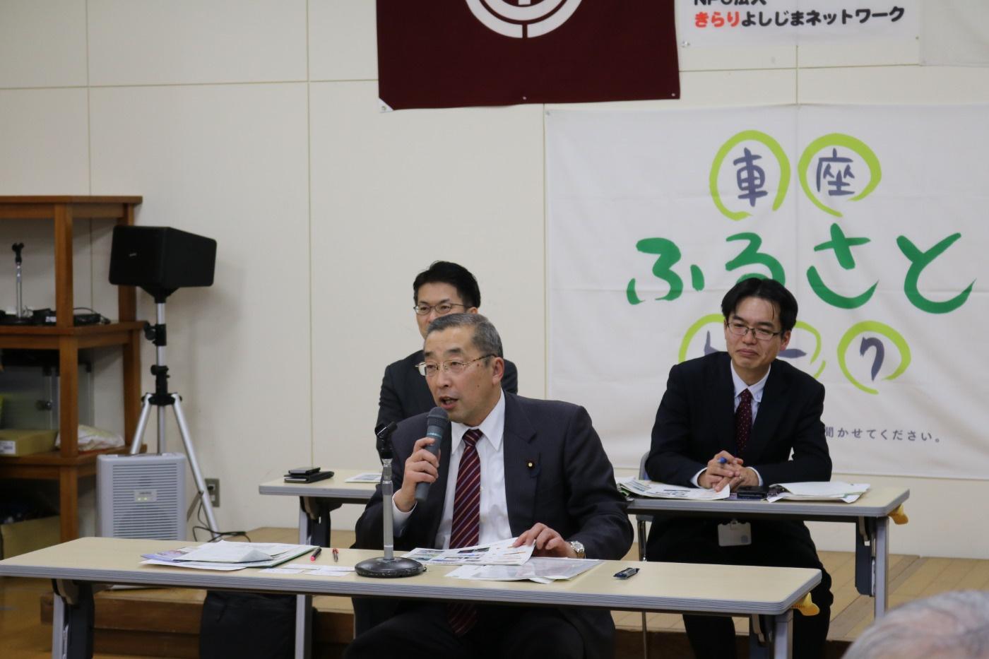 車座ふるさとトークにて、鈴木淳二総務副大臣が感想が述べられている写真