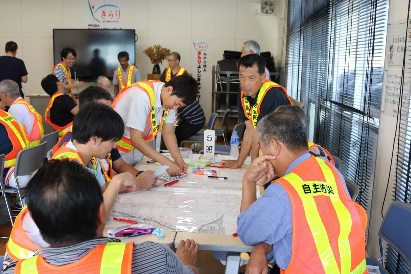 吉島地区総合防災訓練の様子