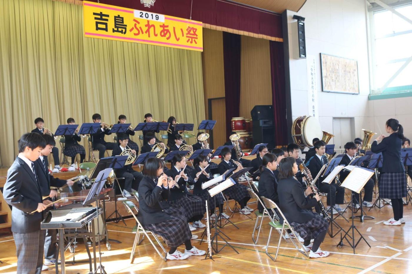吉島ふれあい祭2019:地元の子どもたちによる吹奏楽の演奏