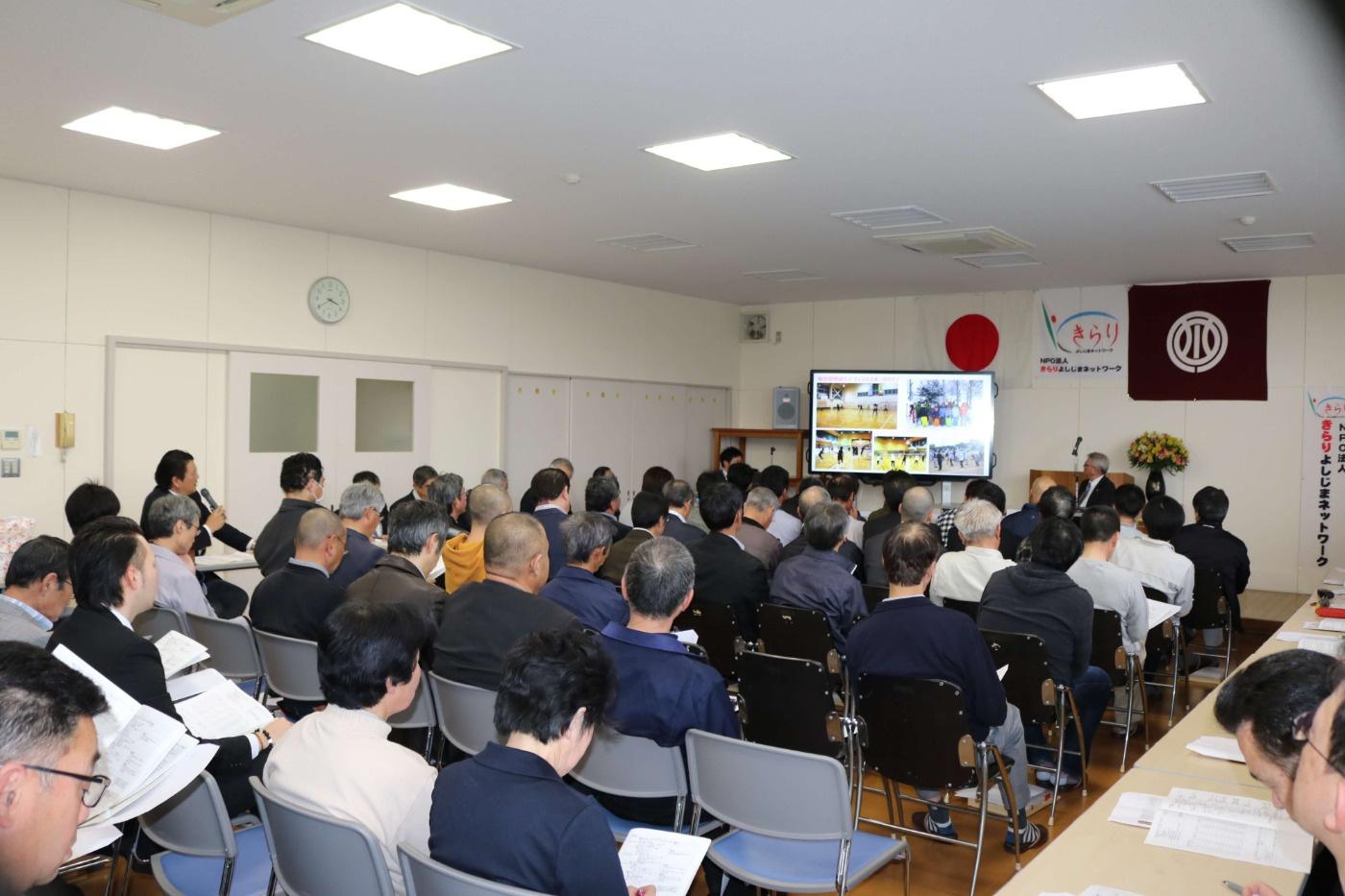 吉島地区各種団体並びにきらりよしじまネットワーク総会の様子