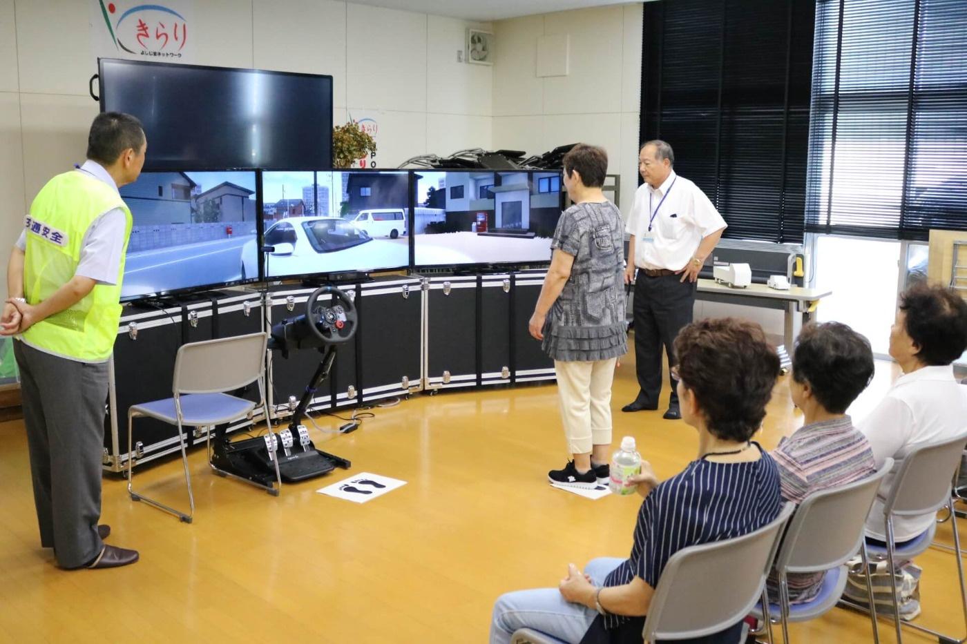 よしじま燦燦塾「体験型交通安全教室」の様子