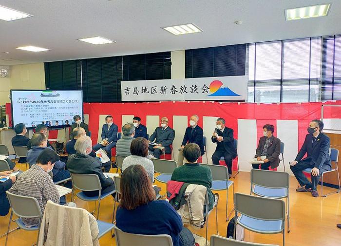 写真:吉島地区新春放談会開催の様子