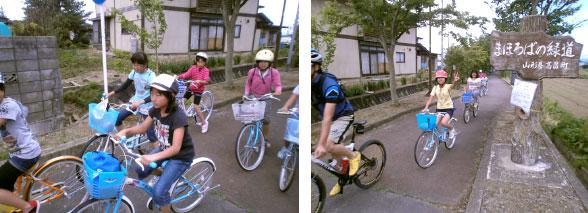 第二回わんぱくキッズスクール  力を合わせて走り抜いたサイクリング!