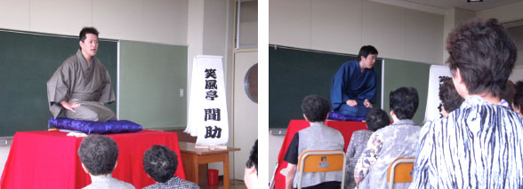 笑いから健康へ!よしじま燦燦塾「落語」を楽しみました!(介護予防事業:一般公開)